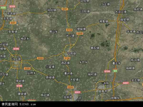 中国山东省泰安市宁阳县地图(卫星地图)