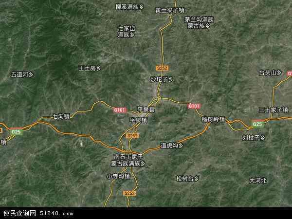 中国河北省承德市平泉县地图(卫星地图)