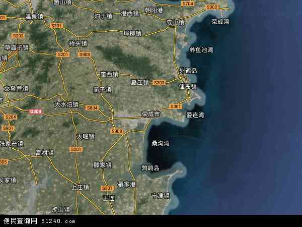荣成市高清卫星地图 荣成市2016年卫星地图 中国山东省威海市荣成图片