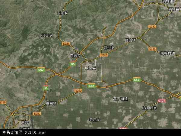 顺平县地图 - 顺平县卫星地图