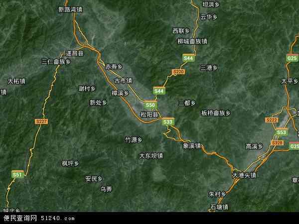 松阳县地图 - 松阳县卫星地图