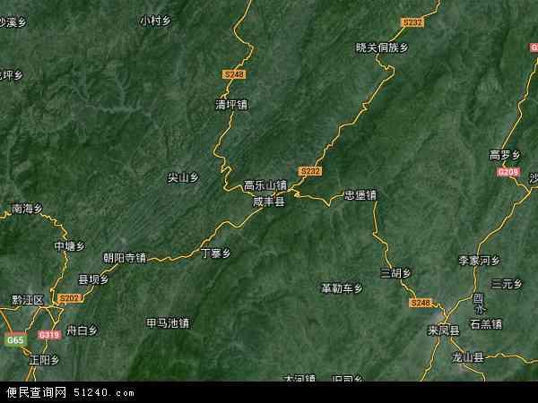 咸丰县卫星地图 - 咸丰县高清卫星地图 - 咸丰县高清航拍地图 - 2017