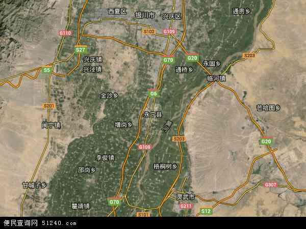 永宁县地图 永宁县卫星地图 永宁县高清航拍地图 永宁县高清卫星地图 高清图片