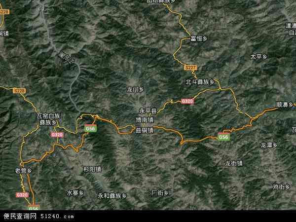 永平县地图 永平县卫星地图 永平县高清航拍地图 永平县高清卫星地图 高清图片