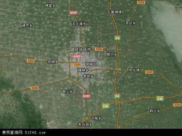 驿城区地图 驿城区卫星地图 驿城区高清航拍地图 驿城区高清卫星地图 图片