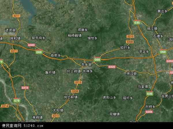 江西省抚州市东乡县_东乡县地图 - 东乡县卫星地图 - 东乡县高清航拍地图