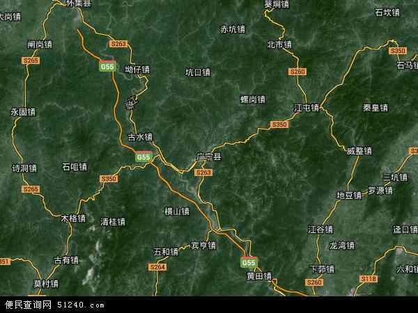 中国广东省肇庆市广宁县地图(卫星地图)