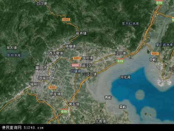 涵江区高清卫星地图