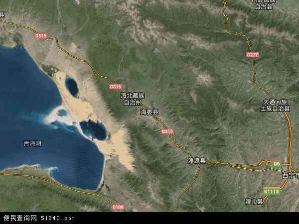 海晏县高清卫星地图 海晏县2017年卫星地图 中国青海省海北藏族自图片