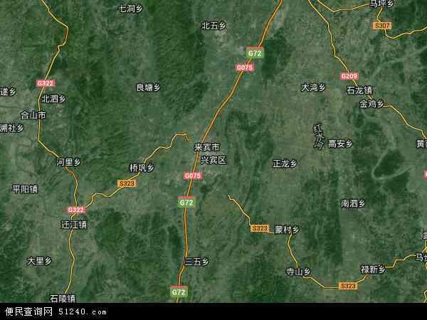 中国广西壮族自治区来宾市兴宾区来华投资区地图(卫星地图)图片