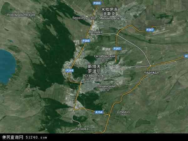 俄罗斯斯塔夫罗波尔地图(卫星地图)