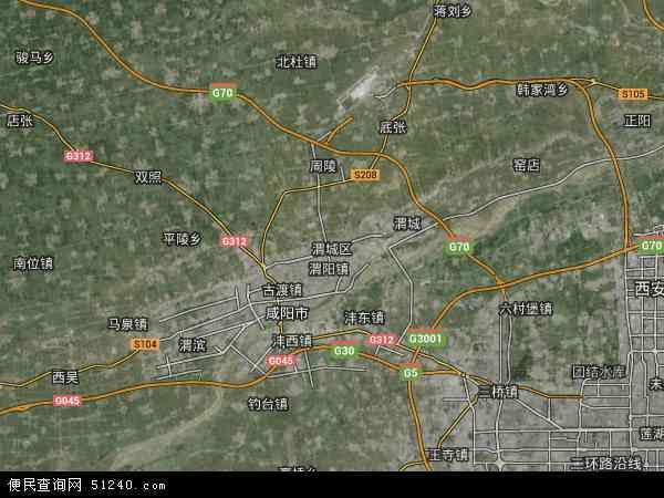 中国陕西省咸阳市渭城区地图(卫星地图)