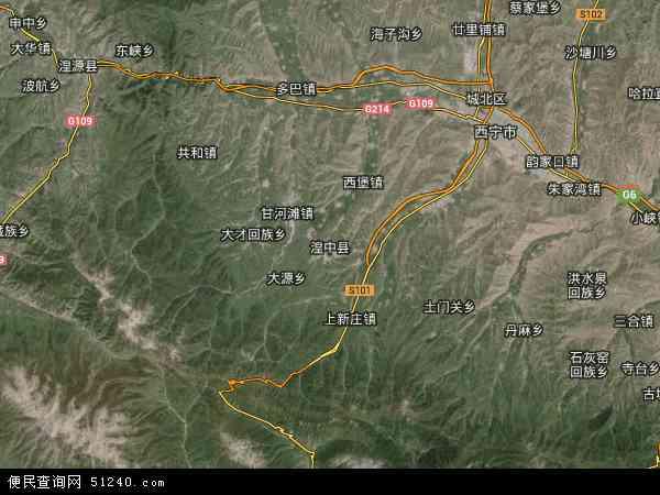中国青海省西宁市湟中县地图(卫星地图)