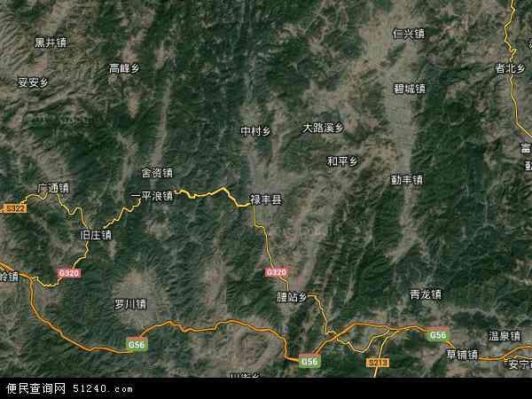 中国云南省楚雄彝族自治州禄丰县恐龙山镇地图(卫星地图)图片