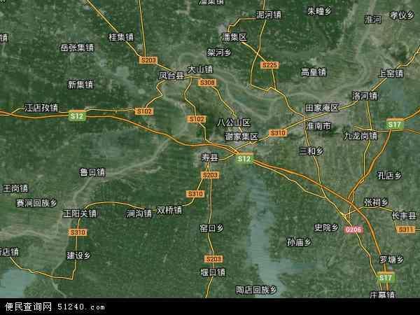 寿西湖农场高清卫星地图