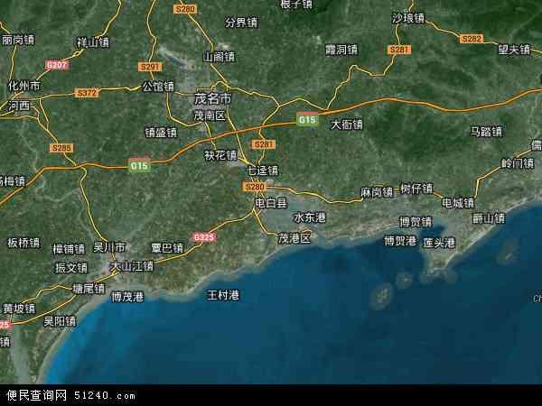 从广州市花都区到茂名市电白区有哪几条高速公路可连通?
