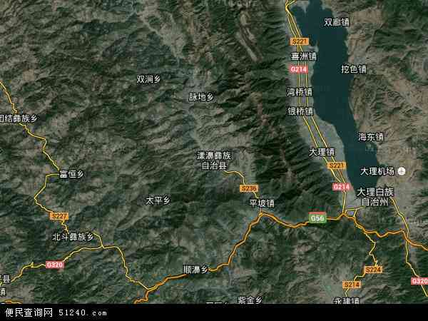 漾濞彝族自治县地图