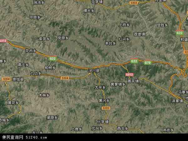 中国甘肃省平凉市泾川县温泉经济开发区地图(卫星地图)图片