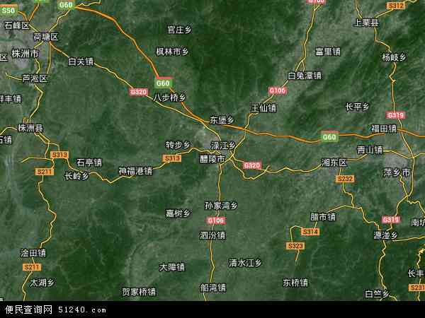 醴陵gdp_醴陵市zf 国内首列醴陵陶瓷磁浮专列起航