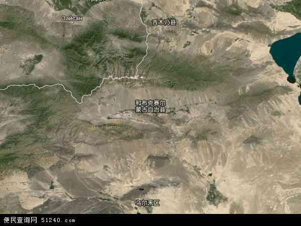 自治区塔城地区和布克赛尔蒙古自治县地图(卫星地图)