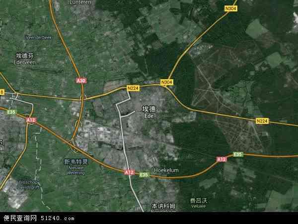 荷兰埃德地图(卫星地图)