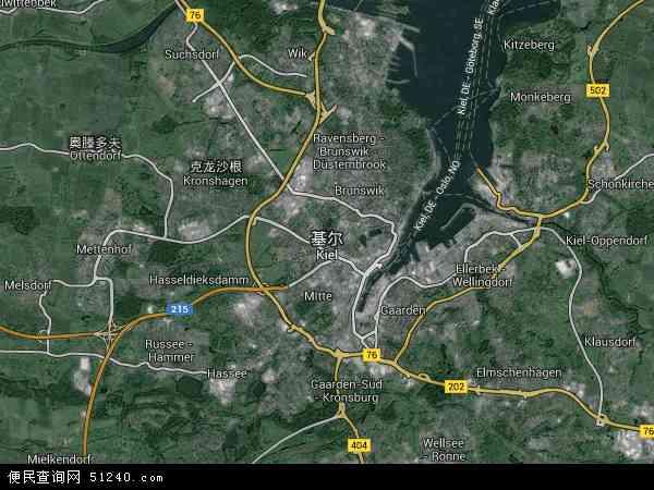 德国基尔地图(卫星地图)