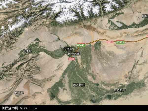 阿克苏市地图 - 阿克苏市卫星