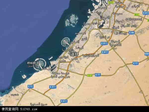 阿拉伯联合酋长国迪拜地图(卫星地图)