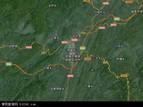 中国湖北省恩施土家族苗族自治州恩施市地图(卫星地图)