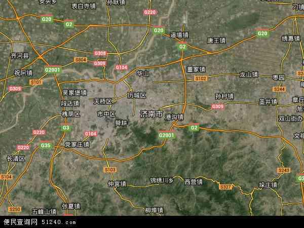 济南市地图 济南市卫星地图 济南市高清航拍地图 济南市高清卫星地图