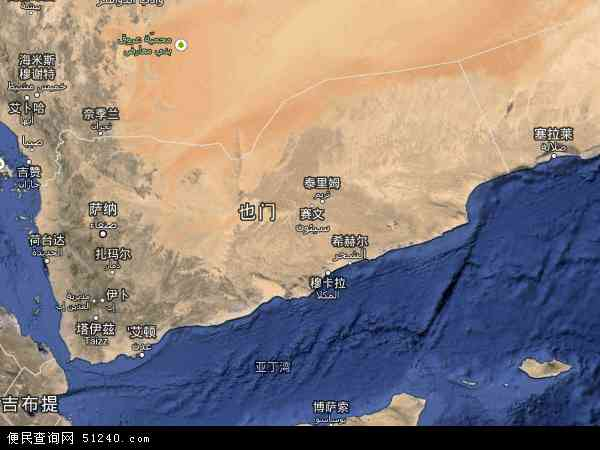 也门地图 - 也门卫星地图