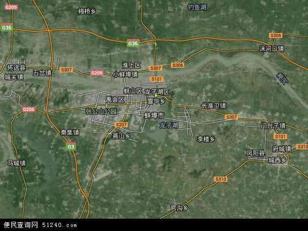 中国安徽省蚌埠市地图 卫星地图 -蚌埠市地图 蚌埠市卫星地图 蚌埠市