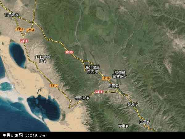 中国青海省海北藏族自治州地图(卫星地图)