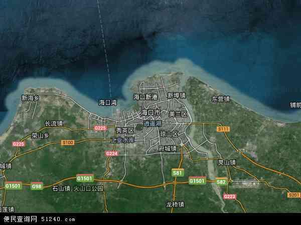 中国海南省海口市地图(卫星地图)