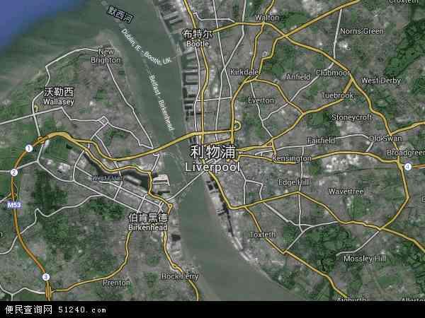 利物浦高清航拍地图