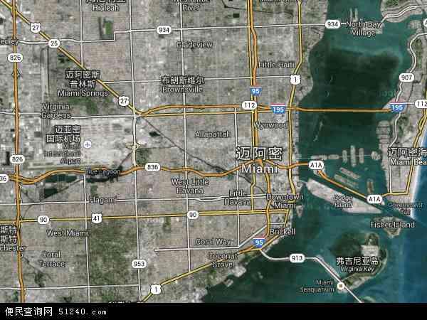 美国高清卫星地图_迈阿密地图 - 迈阿密卫星地图 - 迈阿密高清航拍地图