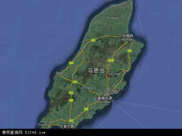曼岛卫星地图 - 曼岛高清卫星地图 - 曼岛高清航拍地图 - 2016年曼岛高清卫星地图