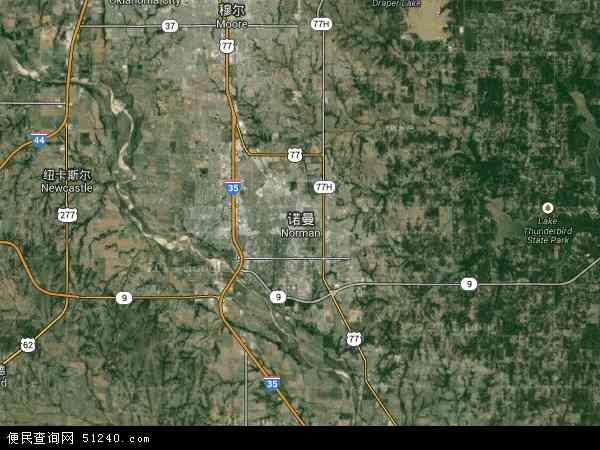 诺曼高清航拍地图 - 2016年诺曼高清卫星地图
