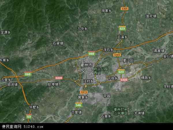 衢州市地图 衢州市卫星地图 衢州市高清航拍地图 衢州市高清卫星地图