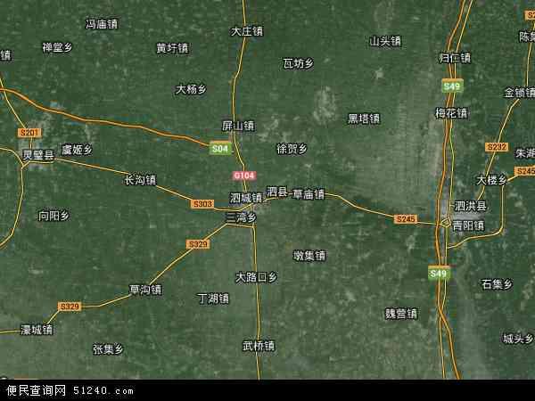 泗县地图 - 泗县卫星地图