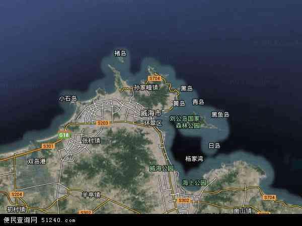 威海市地图 威海市卫星地图 威海市高清航拍地图 威海市高清卫星地图
