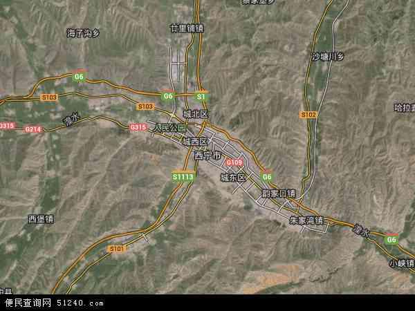 西宁市地图 西宁市卫星地图 西宁市高清航拍地图 西宁市高清卫星地图 图片