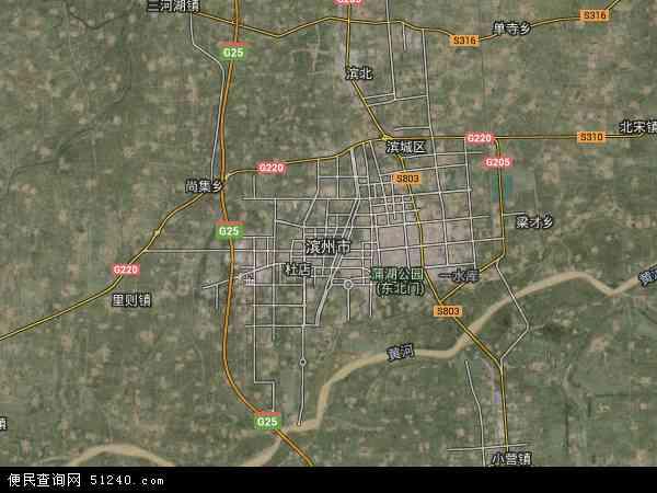 中国山东省滨州市地图(卫星地图)