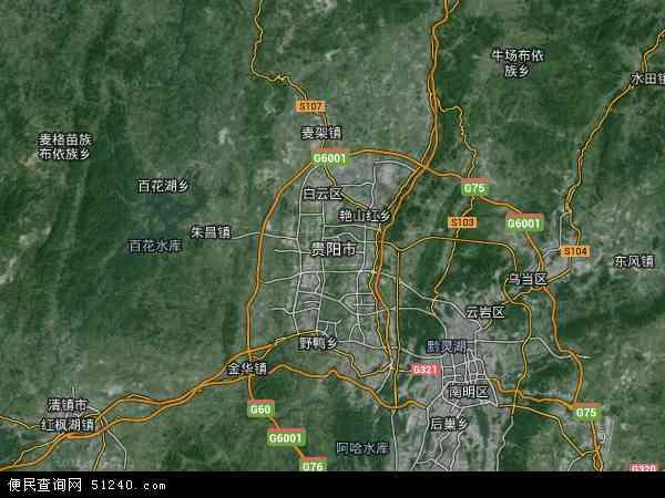 中国贵州省贵阳市地图(卫星地图)图片
