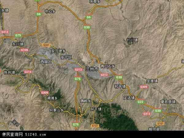 兰州市地图- 兰州市卫星地图- 兰州市高清航拍地图- 兰州市高清卫星