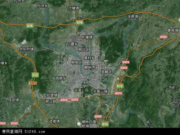 柳州市地图 柳州市卫星地图 柳州市高清航拍地图 柳州市高清卫星地图 图片