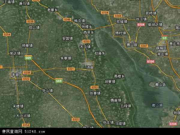 中国江苏省徐州市沛县地图(卫星地图)