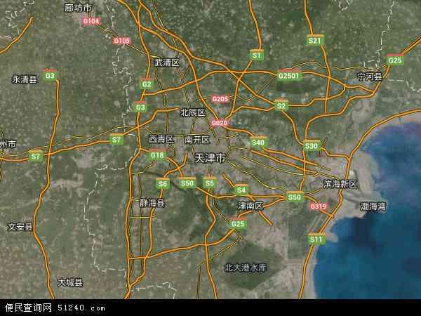 天津市高清卫星地图 天津市2016年卫星地图 中国天津市地图