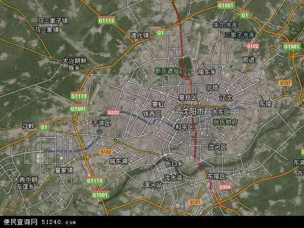 学年八年级物理上学期期中试题ppt图1) 辽宁省沈阳市是东北地区吗答