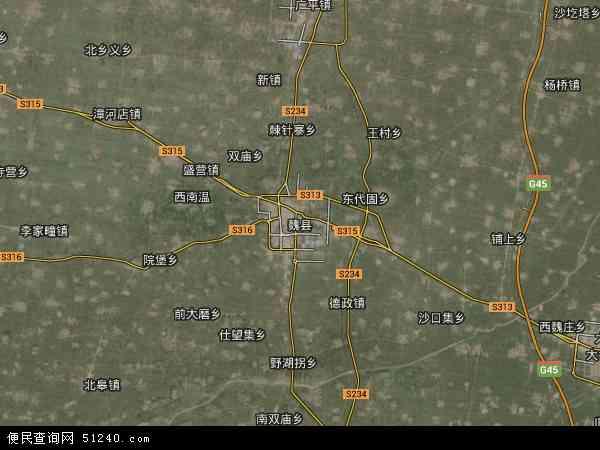 河北邢台市卫星地图_魏县地图 - 魏县卫星地图 - 魏县高清航拍地图